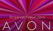 AVON в Жодино - 32%