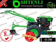 Профессиональный тяжелый мотоблок Shtenli G-180 8 л.с. / Дизель