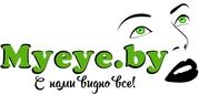Myeye.by  - интернет-магазин контактных линз в Жодино